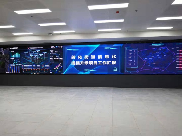 Control Room LED Display Solution